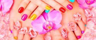 Разноцветный маникюр и педикюр